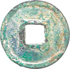 Chonen Taiho Japanese cast coin, reverse